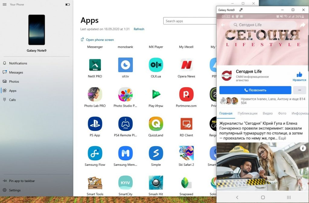 Windows 10 Android uygulamalarını çalıştırma yeteneğine